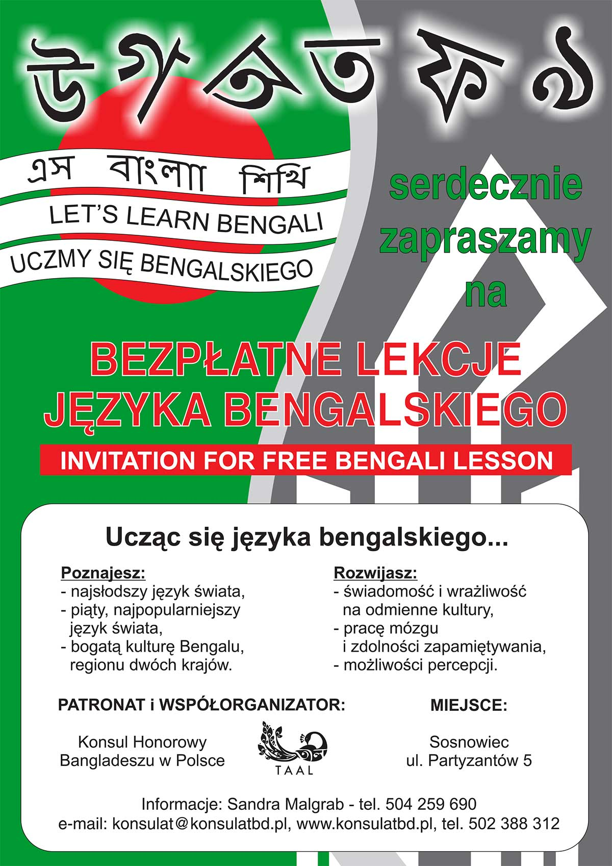 bengali lessons